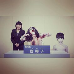 Japanese Horror Family Join Instagram