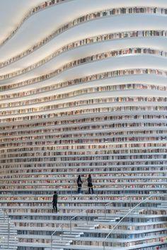 #tianjin binhai library
