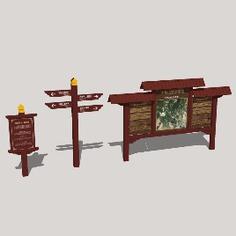 Scenic spot wayfinding | Signage | Sign Design | Wayfinding | Wayfinding signage | 旅游景区导视牌