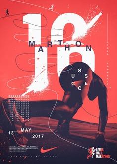 Nike Marathon Poster