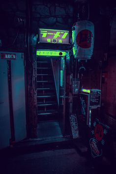 HOSAKA SIDE #night #photography #japan #neon