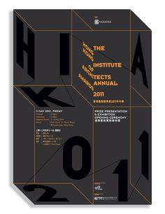 The Hong Kong Institute of Architects Annual Awards 2011, poster submitted by c plus c workshop and designed by Kim Hung, Choi (2012)–Typ #poster