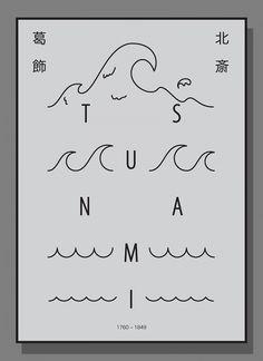 Denis Barbeskumpe — Tsunami