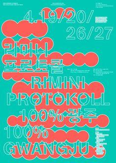 100% Gwangju: Poster – Sulki & Min #poster #korea #hangul #typography