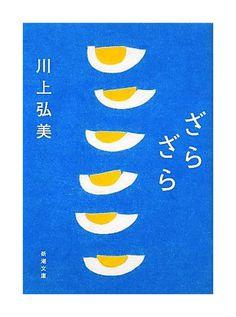 egg #eggs