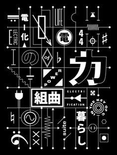 MSCED #print #poster