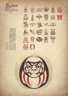BaskerJAP Japanese Picture Fontjapan #font #design #japan