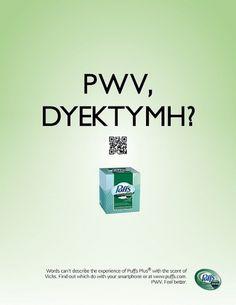 Megan Brown | Puffs with Vicks #print #advertising