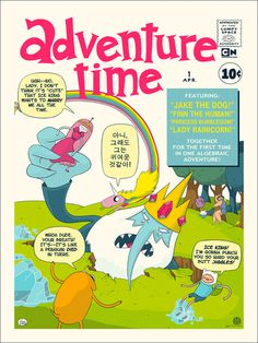 Finntastic Four #adventure #jj #illustration #harrison #time