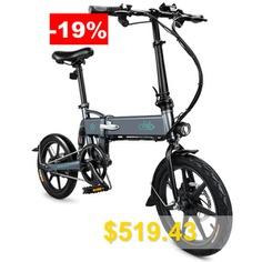FIIDO #D2 #Folding #Moped #Electric #Bike #E-bike #- #SLATE #GRAY