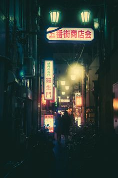 本当に馬鹿でした。 : Photo #masashi #lights #wakui #tokyo #photography #neons #japan #neon