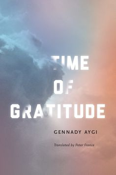 EileenBaumgartner_NewDirections_TimeofGratitude.jpg #editorial #type #cover #books #editorial #type #cover