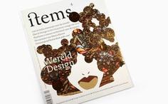 Items Magazine • Studio Rejane Dal Bello