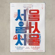 === studio fnt === / Bench.li #poster
