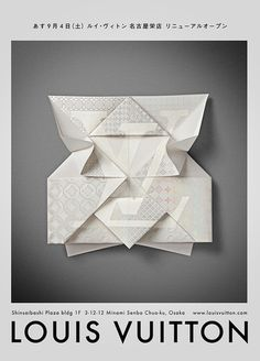 Louis Vuitton Origami Invitation #origami #vuitton #louis