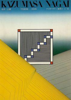 Posters by Kazumasa Nagai ~ Pink Tentacle #kazumasa #design #graphic #exhibition #poster #1970s #nagai #japan