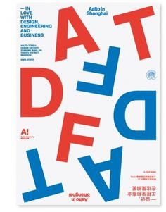 Aalto in Shanghai : Mikko Varakas #type #grid #composition
