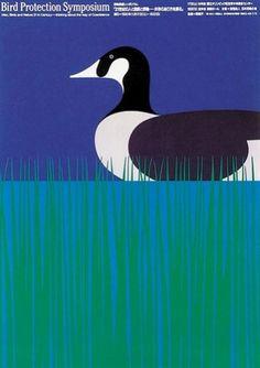 創ること。暮らすこと。: 小鳥シリーズ Ryohei Kojima #ryohei #kojima