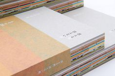 maru-work: 大洋印刷(2011)印刷会社の会社案内 #tasekai #print #book #covers #cover