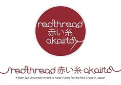 Kateland Abbigail | Design #banner #exhibition #identity #logo #japan