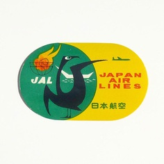 Japan Air Lines / Luggage Label / circa l955 . #JAL #VintageAirLines 🇯🇵 ✈️ #forsale ($10)