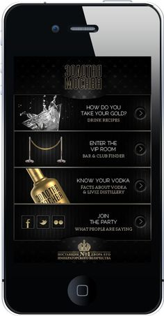 Russian Vodka - Golden Moscow on Behance #ux #fancy #black #mobile #vodka #gold