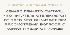 Chartreux typeface (font) designed by Thoma Kikis. Teknike.com - #chartreux #typeface #font #kikis #thomakikis #sans #capitals #caps #lettering #greek #latin #cyrillic #teknike