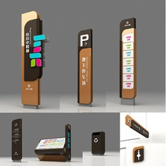 Wayfinding | Signage | Sign | Design 标识导视系统设计