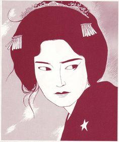 Suehiro Maruo #geisha
