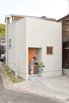 Yamashina House