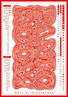 yasudatakahiro.com #graphic design #poster