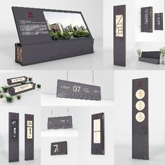 Wayfinding | Signage | Sign | Design | University 武汉国汉大学教育校园标识导视系统设计