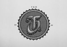 Province: дизайн-студия «Провинция» #typography #seal #mark #etched