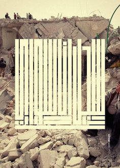 Record I'm Syrian #calligraphy #war #arabic #destruction #record #sryia #peace #typography