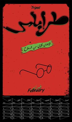 Arab Fall Calendar 2013 on Behance #calligraphy #islamic #cal #war #calendar #design #africa #arabic #revelation #poster #revolution #typography