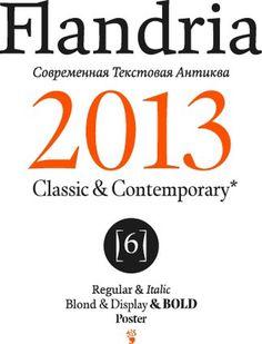 Flandria - cool web design