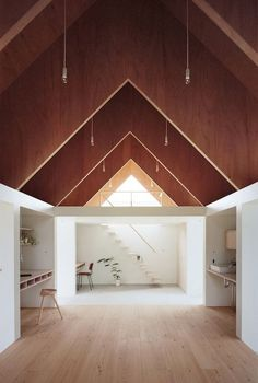 a modern Japanese home