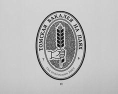 Province: дизайн-студия «Провинция» #logo
