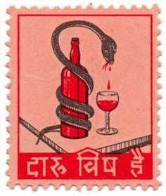 smill #illustration #stamp #snake