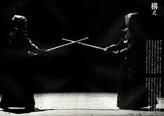 Kendo #black