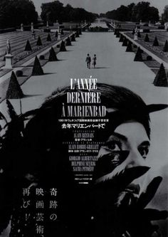 Last Year at Marienbad Movie Posters From Movie Poster Shop #1960s #japanese #poster #film