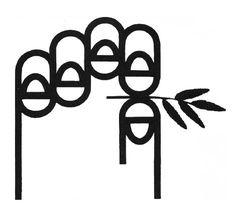 grain edit · American Trademark Designs #illustration #line