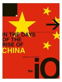 EDITION29 THE INTERNATIONALIST OBSERVER #edition29 #ipad #design #internationalist #observer #china #magazine