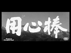 FFFFOUND! | 1960 - 1964 | The Movie title stills collection #movie #white #black #type #mountains