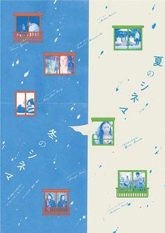 http://25.media.tumblr.com/a2c06a29d476d6e8138a93928ebc26c1/tumblr_mnb9u0wCta1r89yuao1_1280.jpg #japan #poster