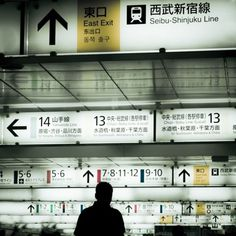 Merde! - Photography (Shinjyuku station) #photography