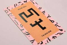 Alexandra Witjas | Swiss Legacy #type #print #thinking #magical