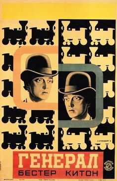 Trend Setting Movie Posters of 1920's Russia #design #graphic #poster