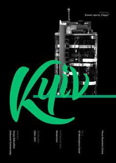 Kyiv Poster by Maria Umiewska and Sonia Panasiuk