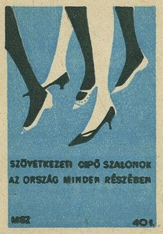 Hungarian matchbox label | Flickr - Photo Sharing! #matchbox #hungarian #vintage #label